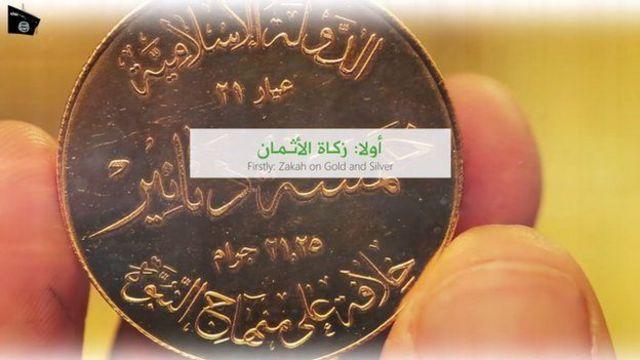 आईएस का सिक्का