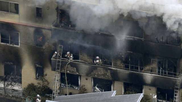 Kyoto Animation fire: One dead after suspected arson attack