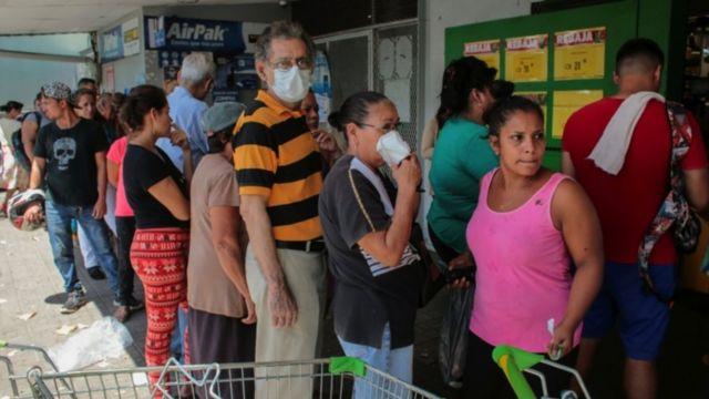 Supermercado en Nicaragua