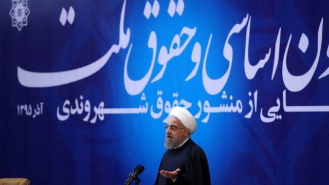 روحاني يلقي خطابا يوضح فيه أبرز معالم ميثاق الحقوق