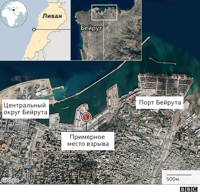 Место взрыва на спутниковом снимке Бейрута