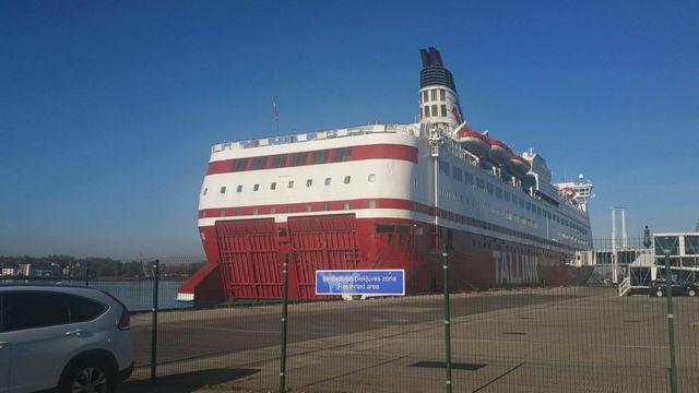Рижский пассажирский порт