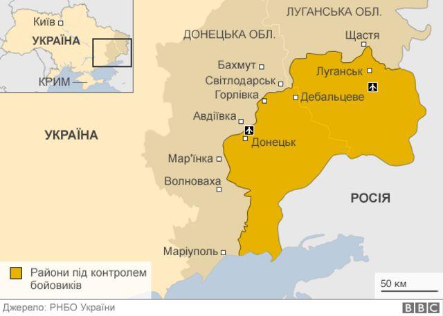 Мапа з лінією розмежування на Донбасі