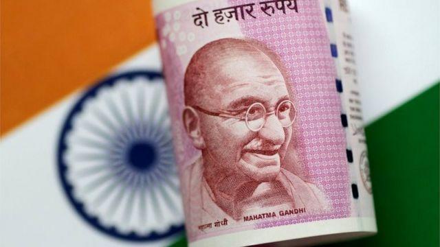 रुपया (फ़ाइल फोटो)