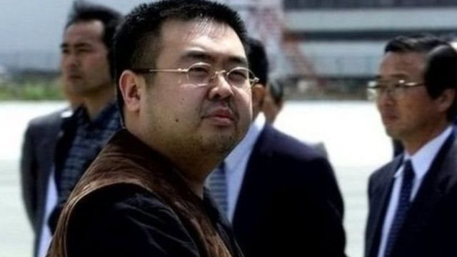 คิม จอง นัม