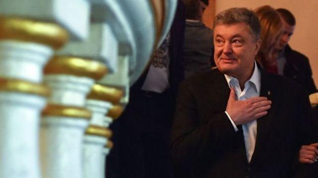 Presido Petro Poroshenko