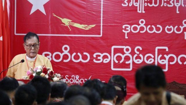 NLD ပါတီ ဗဟိုကော်မတီအစည်းအဝေး
