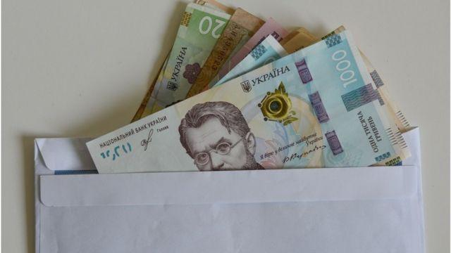 """Українці і досі отримують певну частину доходів """"у конверті"""""""