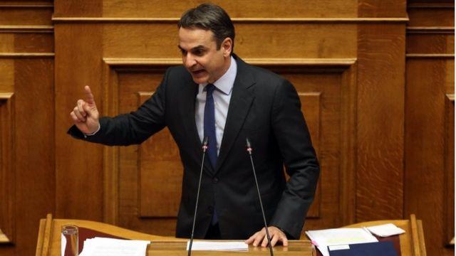 Yeni Demokrasi Partisi lideri Mitçotakis