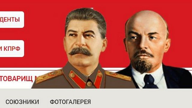 Communists of Russia website - homepage banner