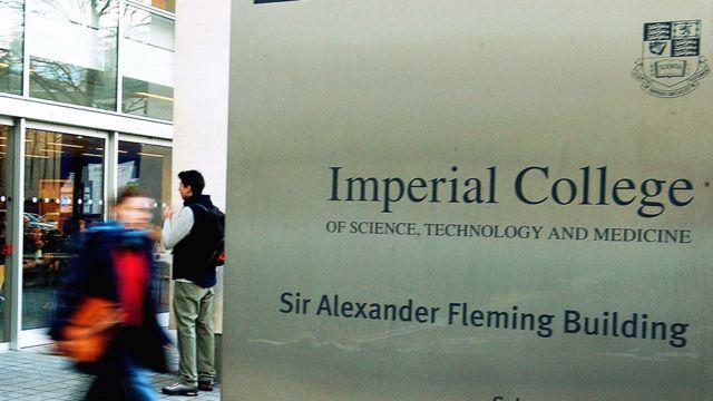 Entrada de Imperial College