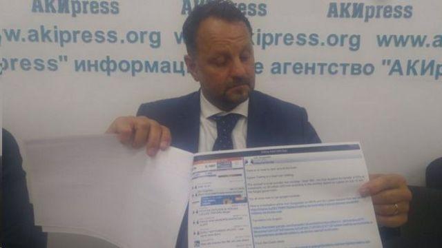 """""""Лигласс"""" компаниясы Кыргызстанда негизсиз каралоого кабылганын билдирип басма сөз жыйынын өткөрдү."""