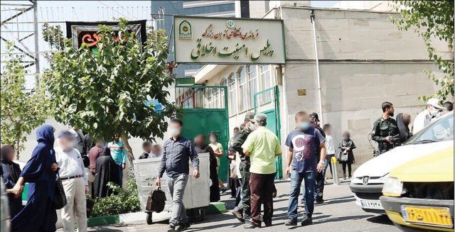 عکس از روزنامه همشهری