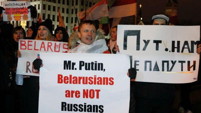 Протест у Мінську 20 грудня