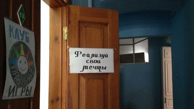 Школа у Луганську