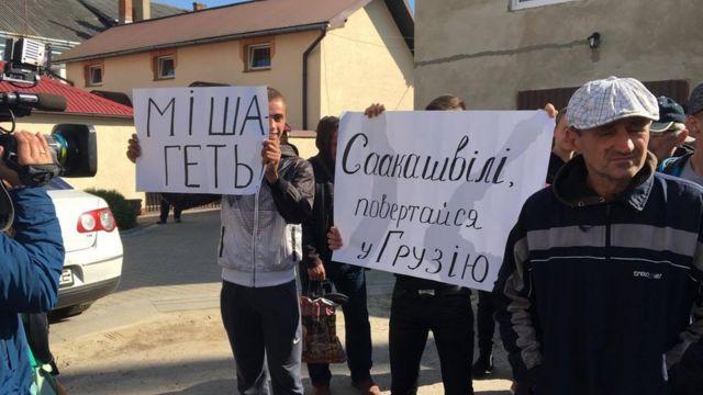 Противники Саакашвілі