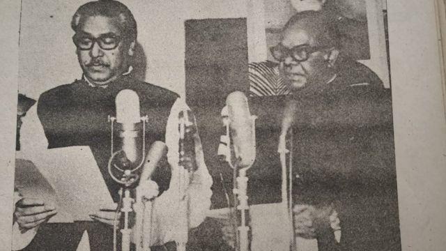 শেখ মুজিবুর রহমান রাষ্ট্রপতি হিসেবে শপথ নেন