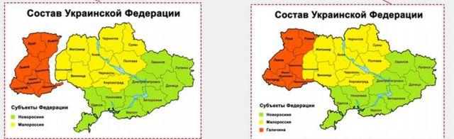 Un mapa supuestamente enviado por correo electrónico por Desnis Pushilin muestra Ucrania dividida en tres secciones.