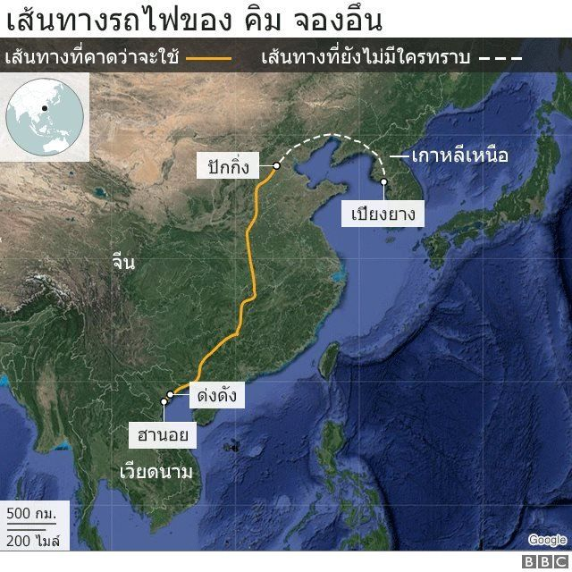 เส้นทางรถไฟของคิม จองอึน