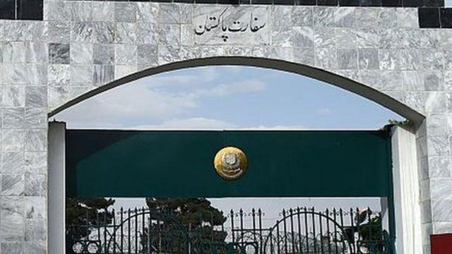 پاکستان سفارت
