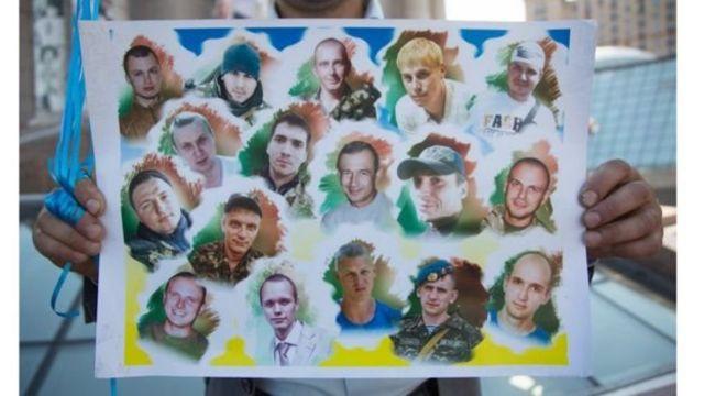 """Плакат з фотографіями полонених, червень 2017 року. Акція """"Забуття гірше зради!"""" на підтримку полонених"""