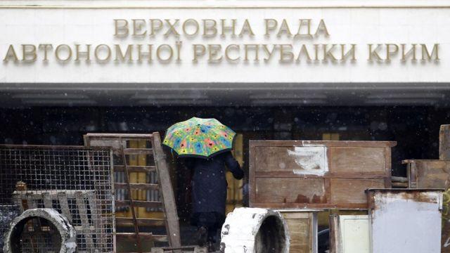 Верховна Рада Криму в барикадах, 27 лютого, 2014