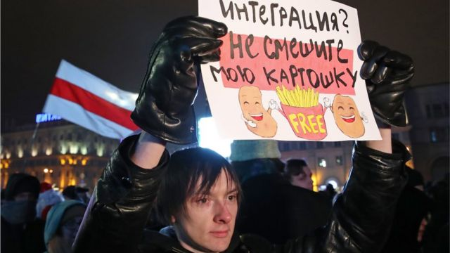 Протест 20 декабря в Минске