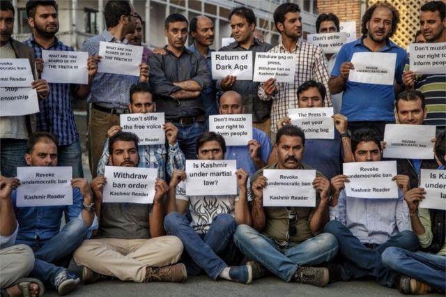 कश्मीर में पत्रकारों का प्रदर्शन
