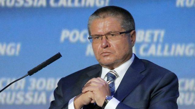 Ulyakayev