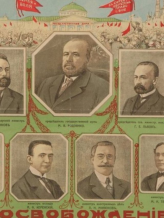 Leaflet featuring members of the Provisional Government