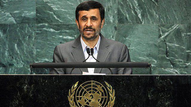 احمدی نژآد