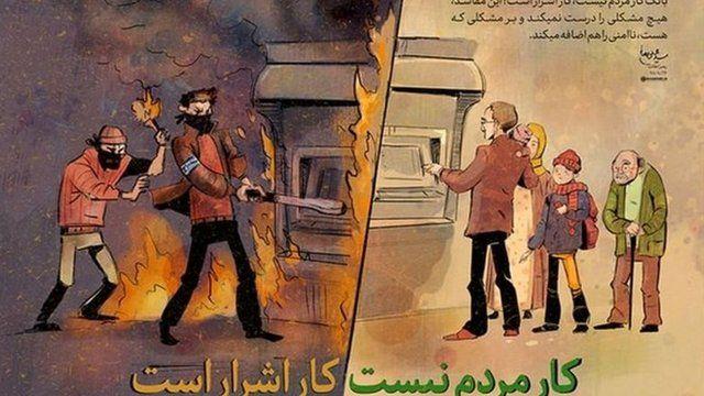 گرافیک سایت آیت الله خامنهای