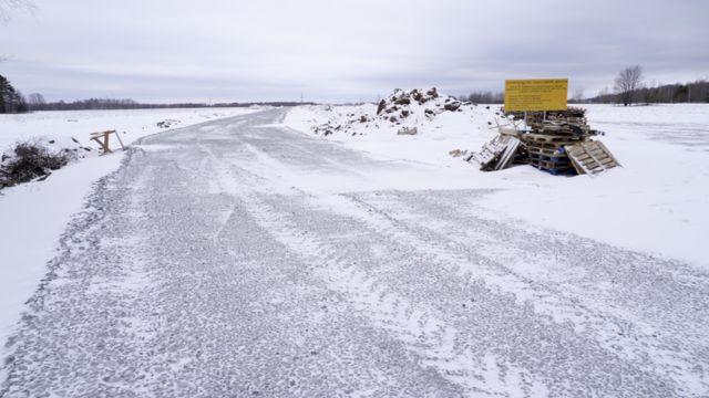 Строительство подъездной дороги к МСЗ