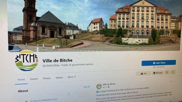 صفحة البلدة بموقع فيسبوك