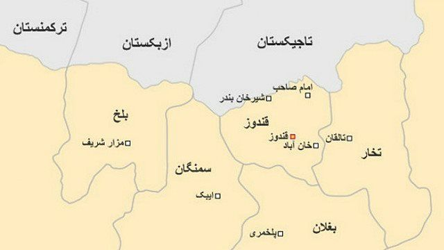 نقشه افغانستان و آسیای میان