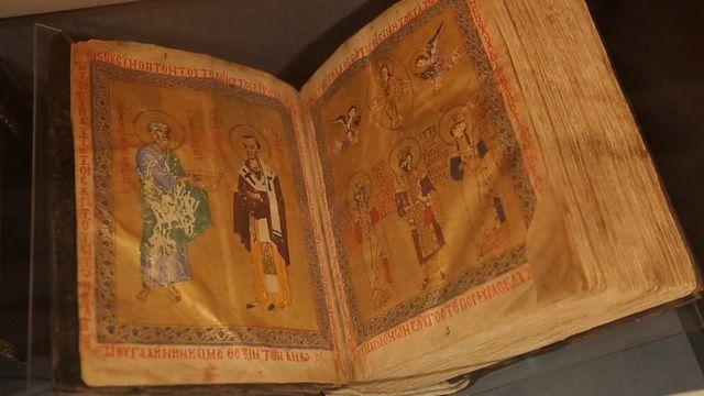 مخطوطة نادرة