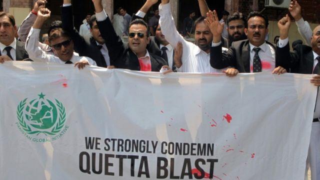 क्वेटा हमले पर विरोध प्रदर्शन