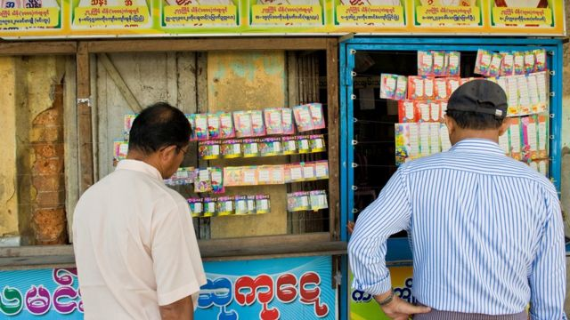 The government lottery - Aung Bar Lay - used to be the only legal gambling in the country