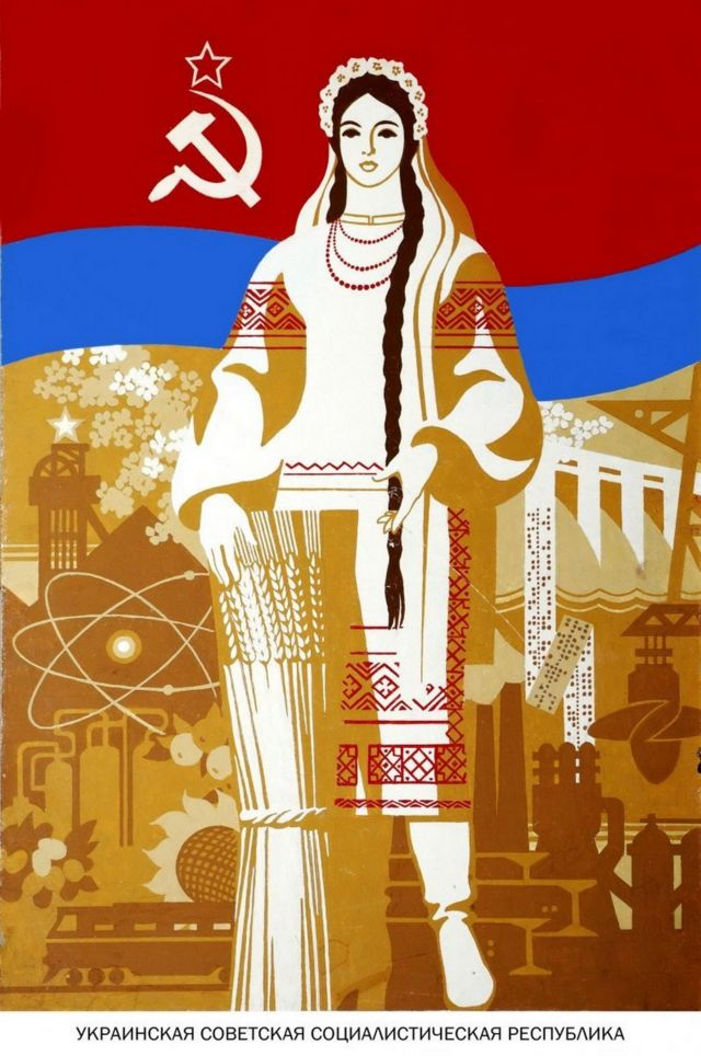 Радянська Україна