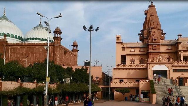 श्रीकृष्ण जन्मस्थान मंदिर और शाही ईदगाह