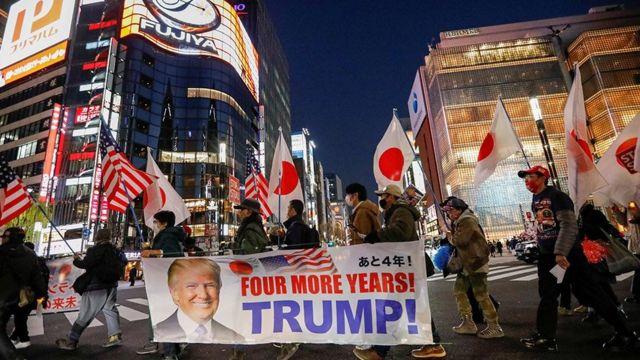 Сторонники Трампа в Токио