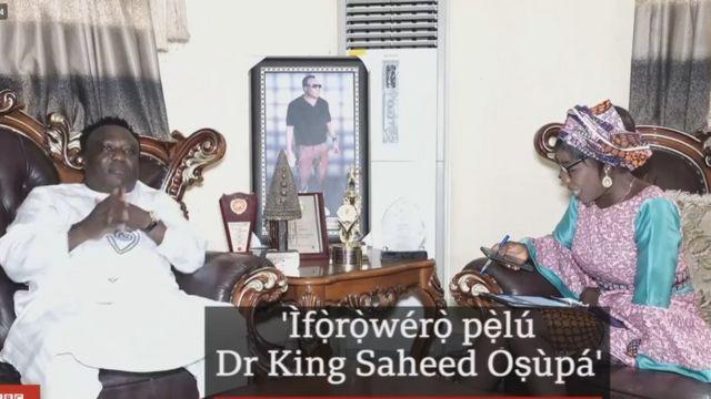 Saheed