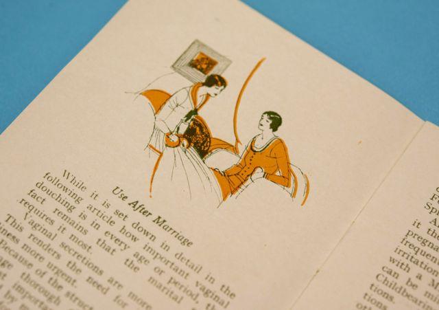 буклет о женской гигиене