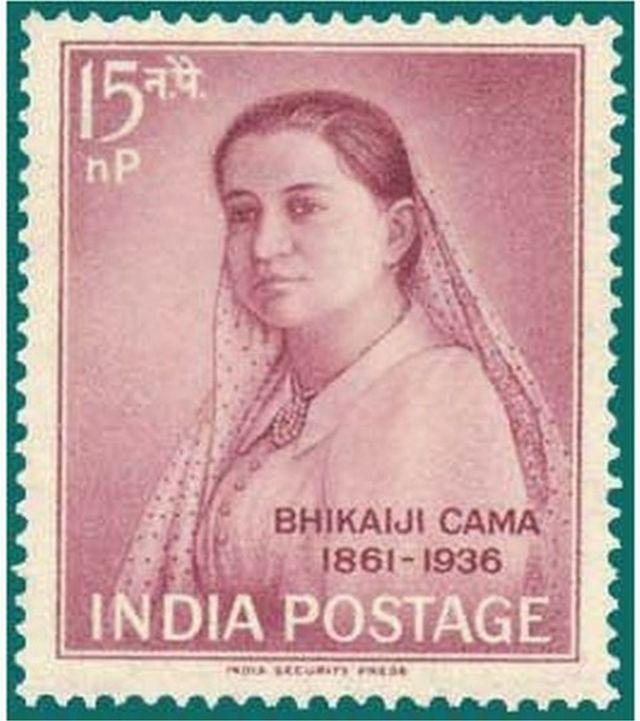 मैडम भीकाजी कामा की याद में 1962 में जारी डाक टिकट