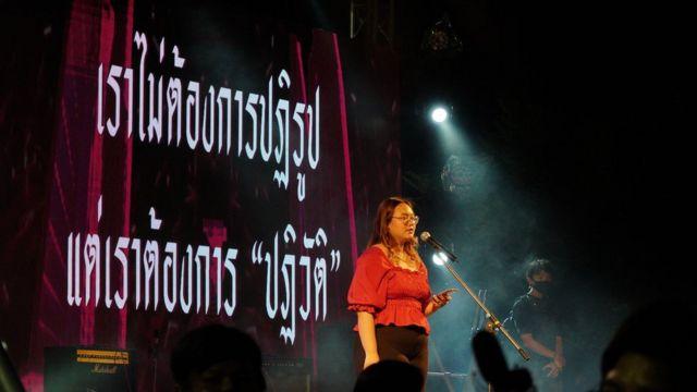 BBC News Thai