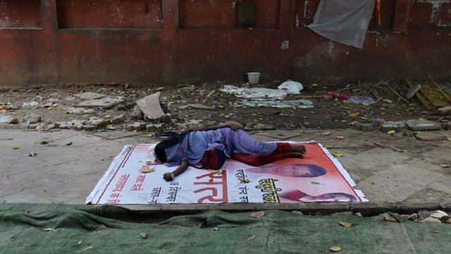 गरीबी, सांकेतिक तस्वीर