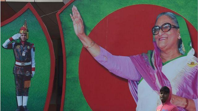 బంగ్లాదేశ్ లో సార్వత్రిక ఎన్నికలు.. షేక్ హసీనా చిత్రం