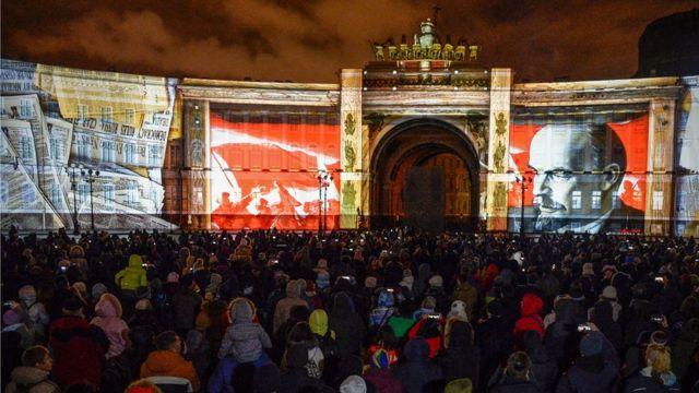 Celebración del centenario de la Revolución Rusa
