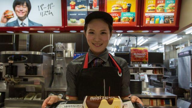 McDonald's en Tokio.