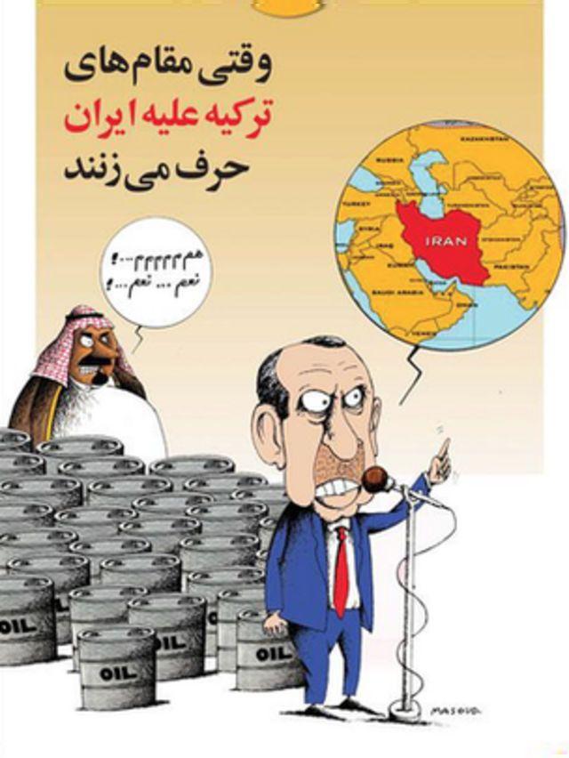 کارتون مسعود ماهینی، قانون